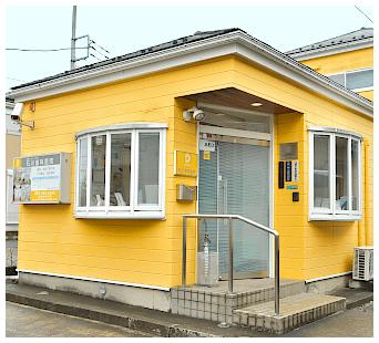 石川歯科医院の外観